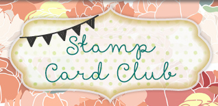stamp_card_club